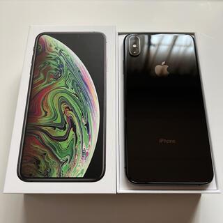 iPhone - iPhone Xs Max Space Gray 256 GB SIMフリー