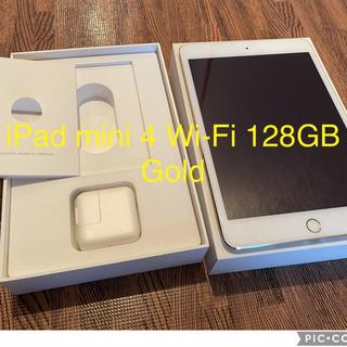 Apple - iPad mini 4 Wi-Fi 128GB Gold