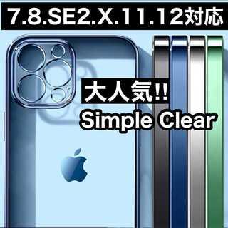 ★即購入OK★iPhoneケース クリア シンプル大人気