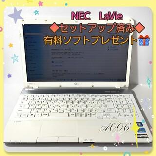 エヌイーシー(NEC)のマウス付き!NEC LaVie PC-LS350ES1KW(A006)(ノートPC)