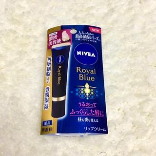 ニベア - ニベア ロイヤルブルーリップ 濃密美容ケア✨新品、未開封です❣️