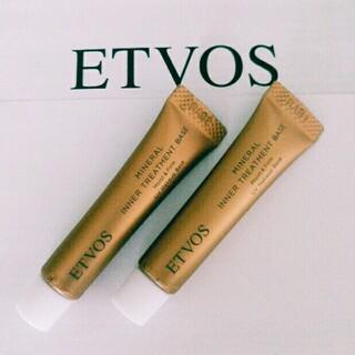 ETVOS - エトヴォス   ミネラルインナートリートメントベース  (4.4ml✖2本セット