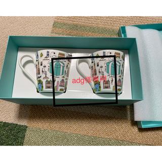 ティファニー(Tiffany & Co.)の新品 ティファニー 5th アベニュー マグカップ (食器)