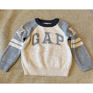 ベビーギャップ(babyGAP)の超美品 babyGAP ニット 100cm 男の子 ボーイズ キッズ(ニット)