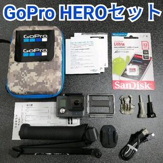 GoPro - 【GoProセット】HERO 防水ハウジング一体型モデル