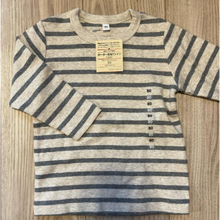 ムジルシリョウヒン(MUJI (無印良品))の無印良品 ボーダー長袖シャツ(シャツ/カットソー)
