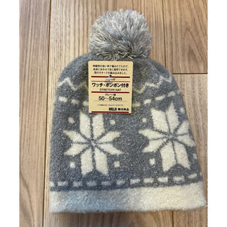 ムジルシリョウヒン(MUJI (無印良品))の無印良品 ポンポンつき帽子(帽子)