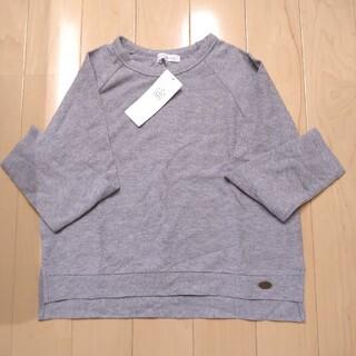 サンカンシオン(3can4on)の即購入🆗💕 新品♡ティシャツ♡130size♡(Tシャツ/カットソー)