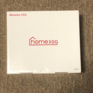 NTTdocomo - 新品未使用docomo home5G HR01 Wi-Fiルーター
