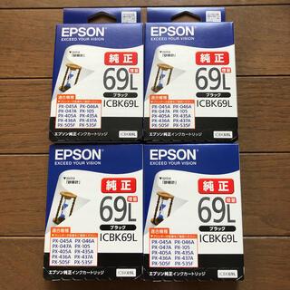EPSON - 純正 エプソン インクカートリッジ ICBK69L 4個セット