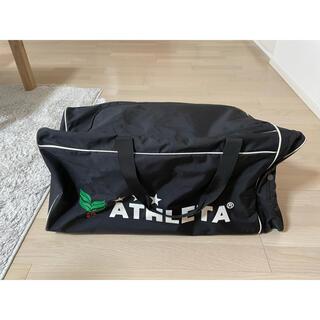 ATHLETA - アスレタ鞄