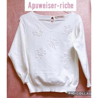 Apuweiser-riche - アプワイザーリッシェ ニット