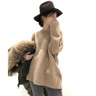 L'Appartement DEUXIEME CLASSE - L'Appartement BF knit