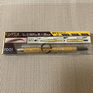 noevir - エクセル パウダー&ペンシルアイブロウEX PD01 ナチュラルブラウン