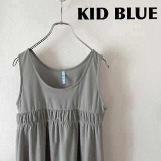 キッドブルー(KID BLUE)のKID BLUE/フレアタンクトップ(ルームウェア)