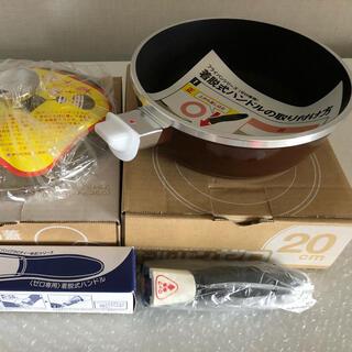 アサヒケイキンゾク(アサヒ軽金属)のアサヒ軽金属 オールパンゼロ 20センチ/ショコラ(鍋/フライパン)