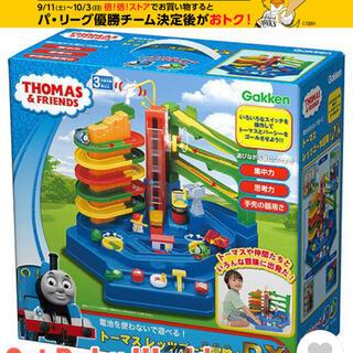 ガッケン(学研)のトーマス 知育玩具(知育玩具)