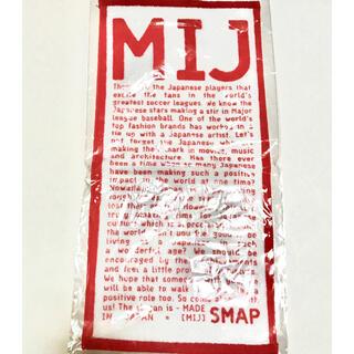SMAP - SMAP ハンカチ