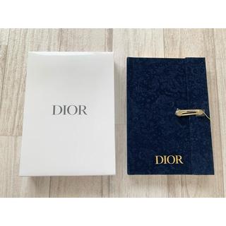 Christian Dior - ディオール ノベルティ 手帳