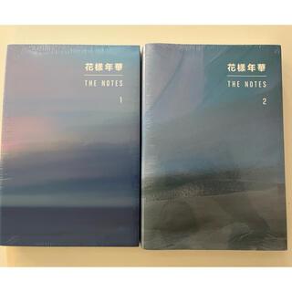 防弾少年団(BTS) - BTS 花様年華 THE NOTES 1.2 セット(日本語版)