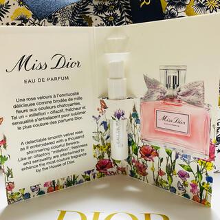 Christian Dior - ★新ミス ディオール オードゥ パルファン 1ml