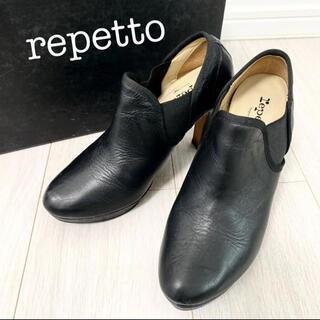 repetto - 美品!定価50400円 レペット 24.5 牛革 ブラック ブーティ