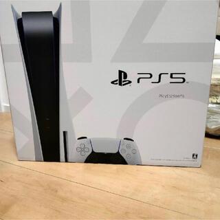 PlayStation - PlayStation5