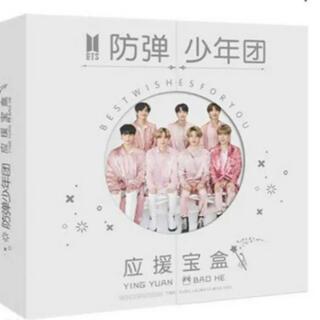 防弾少年団 BTS 福袋 新品送料無料(K-POP/アジア)