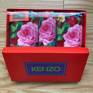KENZO - KENZOタオルセット