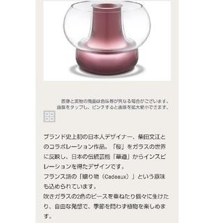 iittala - HOLMEGAARDホルムガードCADOVase☆カドーフラワーベース☆花瓶