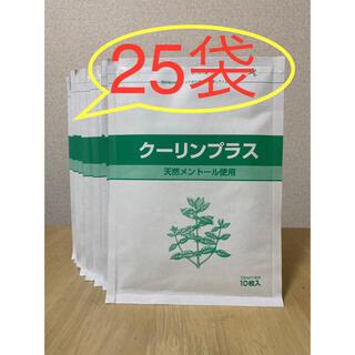 ㊗️得得25袋セット⭐︎即決限定⭐︎クーリンプラス10枚入り✖️25袋