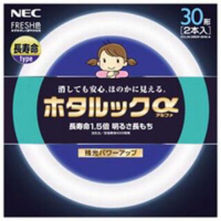 エヌイーシー(NEC)のNEC 丸形蛍光灯ホタルックα 30形+30形 新品未使用(蛍光灯/電球)