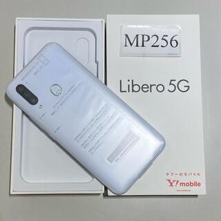 ANDROID - 新品、未利用 Libero5G ワイモバイル シムロック解除済み (MP256)