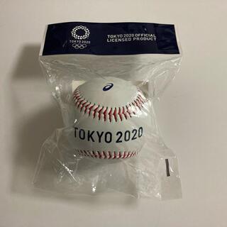 アシックス(asics)の東京五輪 2020 野球 TOKYO2020 アシックス 記念ボール(記念品/関連グッズ)