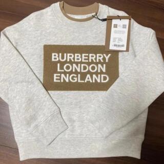 BURBERRY - バーバリー トレーナー 128