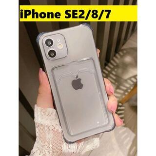 iPhone SE2/8/7★韓国人気 カードケース クリア黒 iPhoneケー