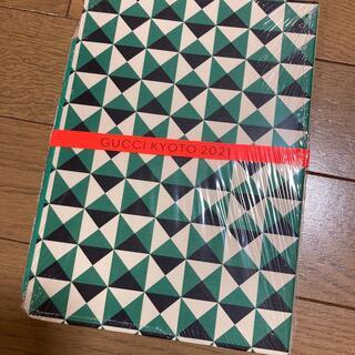 Gucci - グッチ ノート 京都