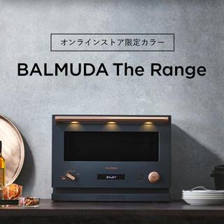 BALMUDA - バルミューダ レンジ