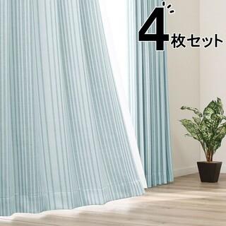ニトリ - ニトリ 遮光2級・遮熱カーテン&遮熱・ミラーレース 4枚セット