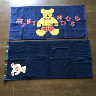 ミキハウス(mikihouse)の🐻ミキハウスのウォッシュタオル2枚組(タオル/バス用品)