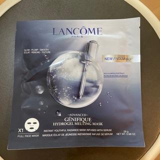 LANCOME - ランコム パック マスク LANCOME   匿名配送