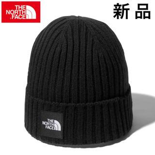 ザノースフェイス(THE NORTH FACE)のTHE NORTH FACE  ザノースフェイス トレッキング 帽子 ニット帽子(ニット帽/ビーニー)