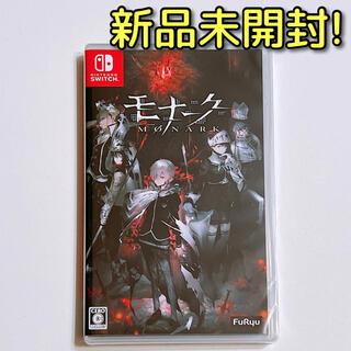 Nintendo Switch - モナーク Monark 新品未開封! ニンテンドー スイッチ ソフト ゲーム