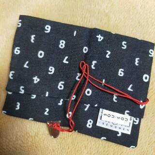 ソウソウ(SOU・SOU)のソウソウ そうそう 名刺入れ カードケース(カレンダー/スケジュール)