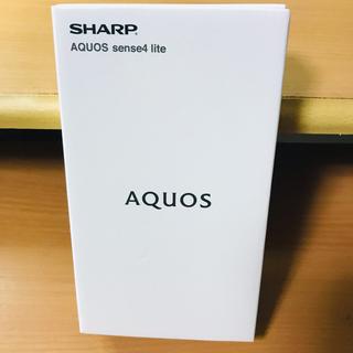 SHARP - 新品未開封AQUOS sense4 lite ライトカッパー SIMフリー