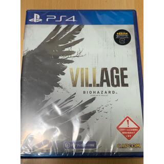 PlayStation4 - バイオハザード ヴィレッジ PS4 初回特典付 未開封新品