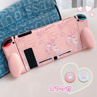 Nintendo Switch - スイッチ Switch カバー キティ ハンドル付 ふわふわ ピンク