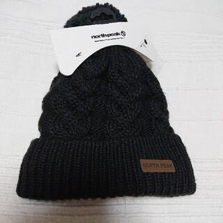 スノーピーク(Snow Peak)のNORTHPEAK ニット帽子   新品未使用✩送料込(ニット帽/ビーニー)