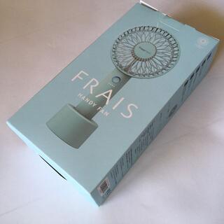 Francfranc - Francfranc フレハンディファン FRAIS