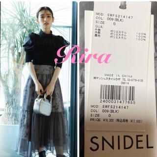 snidel - 新作新品🌷スナイデル シフォンオーバープリントスカート